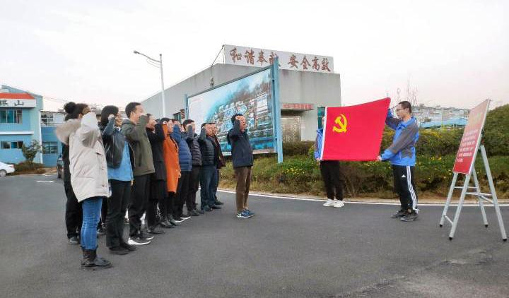 小-省水协楚雄州会员单位深入学习贯彻党的十九届五中全会精神2.jpg