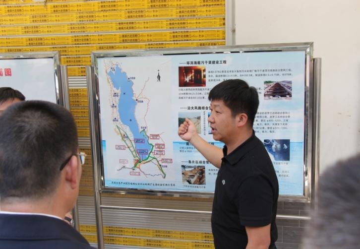 省政府领导一行到大理市污水处理厂(二期)调研2.jpg