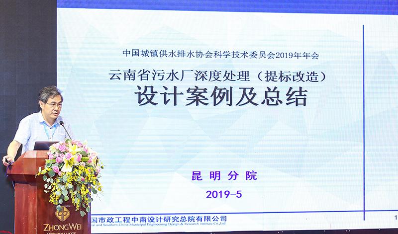 小-科技委2019年会3.jpg