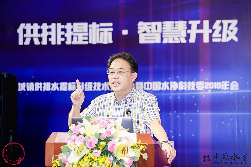 小-科技委2019年会2.jpg